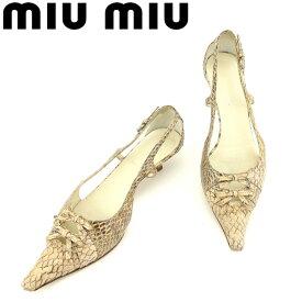 【中古】 ミュウミュウ miu miu パンプス シューズ 靴 レディース ♯37 ポインテッドトゥ リボン パイソン ベージュ系 シルバー パイソンレザー 人気 良品 F1462