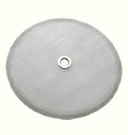 ボダム フレンチプレス交換用 フィルタープレート【0.5L/1L兼用】