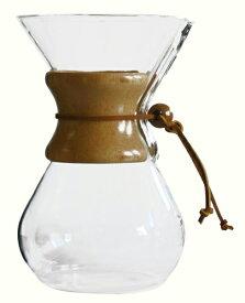 【送料無料】【正規代理店品】CHEMEX/ケメックス コーヒーメーカー 6カップ CM-6A