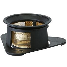 cores コレス シングルカップゴールドフィルター C210