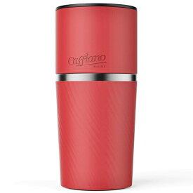 Cafflano Klassic カフラーノ クラシック オールインワンコーヒーメーカー レッド CK-RD