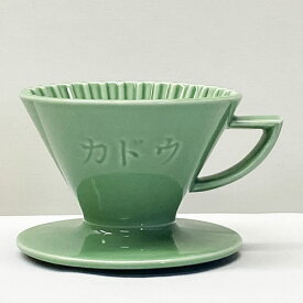 Kadou M1 コーヒードリッパー 1〜2人用 グリーン