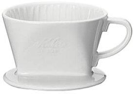 Kalita カリタ 陶器製ドリッパー 101-ロト ホワイト 1〜2杯用 #01001 【単品ラッピング不可商品】