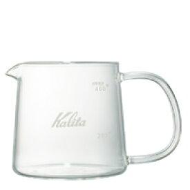 【カリタ/Kalita】Jug400