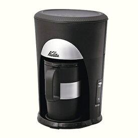 カリタ コーヒーメーカー1カップ用 TS-101