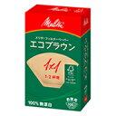 メリタ エコブラウン 1×1G 100枚入 PE-11GB【ラッピング不可商品】