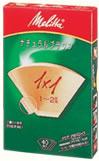 メリタ・アロマジック・ナチュラルブラウン【1×1】40枚