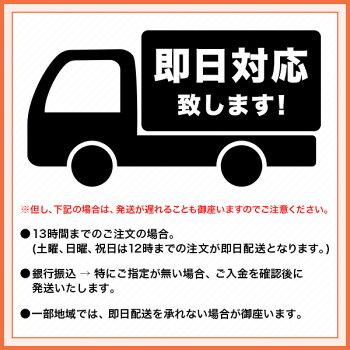 SUPREMEシュプリーム2015年春夏15SSCandyTeeキャンディーTシャツペコちゃん日本未発売サイズLホワイトユニセックス消費税込み送料無料中古