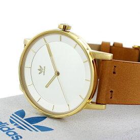 Adidas アディダス 時計 メンズ レディース兼用 腕時計 DISTRICT L1 ディストリクト ゴールド タン ブラウン レザー 革ベルト CL5323 Z08-2548 ペアにおすすめ ペアセット カップル 誕生日プレゼント