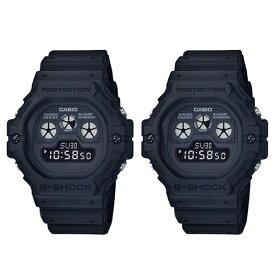 【同じが嬉しい!おそろいペア】CASIO Gショック ジーショック ペアウォッチ 腕時計 定番 三つ目 レトロ デジタル 防水 海外モデル ブラック DW-5900BB-1DW-5900BB-1 誕生日プレゼント