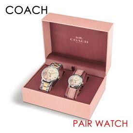 コーチ ギフトセット 腕時計 レディース ステンレスとレザーベルトの2本セット ボーイズサイズ GRAND グランド 花柄 シルバー ローズゴールド/ピンク 14000060 誕生日 お祝い ギフト