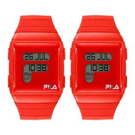 FILA フィラ 腕時計 ペアウォッチ 同じサイズ お揃い メンズ レディース 男女兼用 ユニセックス FILASTYLE デジタル レッド 赤 シリコンベルト 38-105-00238-105-002 誕生日 お祝い ギフト