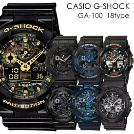 【楽天スーパーSALE】CASIO G-SHOCK Gショック ジーショック カシオ 時計 メンズ 腕時計 アナデジ GA-100シリーズ ビックケース バリエーション ブラック レッド ホワイト ブルー グリーン イエロー 海外モデル 誕生日プレゼント