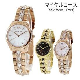 時計 レディース アクセサリー マイケルコース ブレスレット 腕時計 女性 誕生日 プレゼント 10代 20代 30代 クリスタル MICHAEL KORS 選べる3カラー
