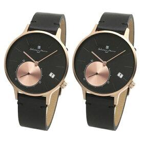 国内正規品 サルバトーレマーラ 腕時計 ペアウォッチ メンズ レディース 男女兼用 ブラック シンプル モダン ペア 時計 SM20105-PGBKSM20105-PGBK 誕生日 お祝い ギフト