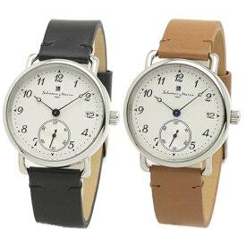 国内正規品 サルバトーレマーラ 腕時計 ペアウォッチ メンズ レディース 男女兼用 白文字盤 シンプル レトロ ペア 時計 SM20106-SSWH/BKSM20106-SSWH/BR 誕生日 お祝い ギフト