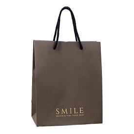 手提げ紙袋 手さげ袋 紙袋 紙バック ギフトバッグ ギフト プレゼント 贈り物 SMILE スマイル ブラウン 茶色
