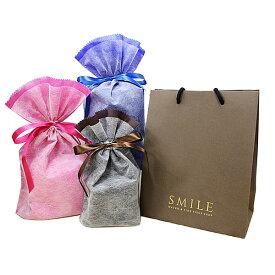 ギフト ラッピング ラッピング袋 プレゼント用 スマイル 手提げ紙袋つき 手さげ袋 紙袋 紙バック ギフトバッグ ギフト プレゼント 贈り物