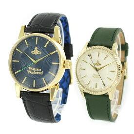 【 BLACK FRIDAY 】【ペアBOX付き】ペア価格 2本セット ペアウォッチ ヴィヴィアン ウエストウッド 腕時計 メンズ レディース 夫婦 彼氏 彼女 VV065NVBKVV240GDGR ペアセット カップル