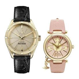 【 BLACK FRIDAY 】【ペアBOX付き】ヴィヴィアン ウエストウッド 腕時計 ペアウォッチ メンズ レディース ブラック ピンク 革のベルト VV192GDBKVV006PKPK ペアセット カップル