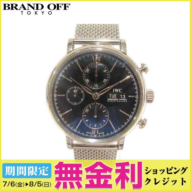 【最大24回まで無金利】【セール】 【中古】インターナショナル・ウォッチ・カンパニー ポートフィノクロノ 時計 ウォッチ 時計 メンズ (IW391010) | 送料無料 メンズ腕時計 ブランド腕時計 ブランド おしゃれ