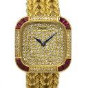 ピアジェ K18イエローゴールド ダイヤモンド ルビー付 レディースウォッチ 腕時計 時計 レディース K18YG (750) イエ…
