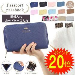 パスポート通帳収納蛇腹式大容量ラウンドファスナーケースカード入れお札入れパスポート入れリボンチャームリボン可愛いおしゃれ
