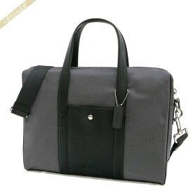 コーチ COACH メンズ ビジネスバッグ ナイロン ビジネストート グレー×ブラック F21087 NIMFP | コーチアウトレット ブランド