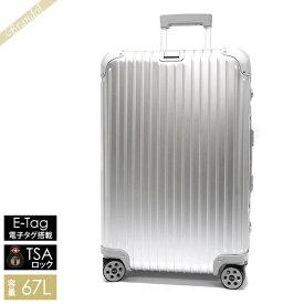 リモワ RIMOWA スーツケース TOPAS トパーズ TSAロック対応 E-Tag 電子タグ搭載 縦型 67L Lサイズ シルバー 924.63.00.5 SILVER | ブランド