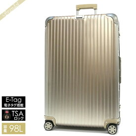リモワ RIMOWA スーツケース TOPAS TITANIUM トパーズ チタニウム TSAロック対応 E-Tag 電子タグ搭載 縦型 98L Lサイズ シャンパンゴールド 924.77.03.5 TITANIUM | ブランド