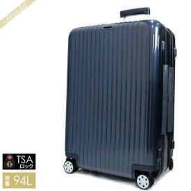 《4000円OFFクーポン対象_12月11日1:59まで》リモワ RIMOWA スーツケース SALSA DELUXE サルサ デラックス キャリーバッグ TSAロック 縦型 94L Lサイズ ネイビーブルー 830.75.12.4 | ブランド