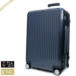 リモワ RIMOWA スーツケース SALSA DELUXE サルサ デラックス キャリーバッグ TSAロック 縦型 94L Lサイズ ネイビーブルー 830.75.12.4   ブランド