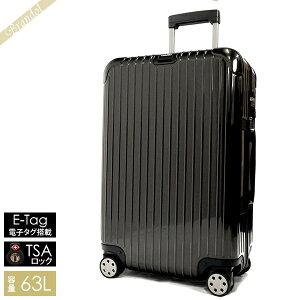 《1750円OFFクーポン対象_24日1:59迄》リモワ RIMOWA スーツケース SALSA DELUXE サルサ デラックス キャリーバッグ TSAロック E-Tag 電子タグ搭載 縦型 63L Mサイズ ブラウン 831.63.33.5   ブランド
