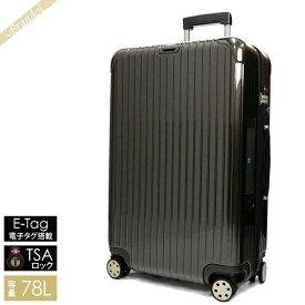 《600円OFFクーポン対象_1月20日24時まで》リモワ RIMOWA スーツケース SALSA DELUXE サルサ デラックス キャリーバッグ TSAロック E-Tag 電子タグ搭載 縦型 78L Lサイズ ブラウン 831.70.33.5   ブランド