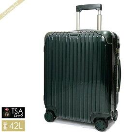 《1000円OFFクーポン対象_1月28日1:59迄》リモワ RIMOWA スーツケース BOSSA NOVA ボサノバ キャリーバッグ TSAロック 縦型 42L Mサイズ ジェットグリーン 870.56.40.4 | ブランド
