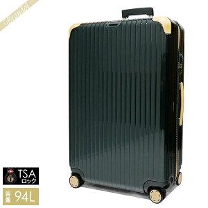 リモワ RIMOWA スーツケース BOSSA NOVA ボサノバ キャリーバッグ TSAロック 縦型 94L Lサイズ ジェットグリーン×ベージュ 870.77.41.4   ブランド