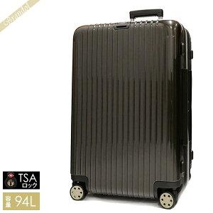 リモワ RIMOWA スーツケース SALSA DELUXE サルサ デラックス キャリーバッグ TSAロック 縦型 94L Lサイズ ブラウン 830.75.33.4 | ブランド