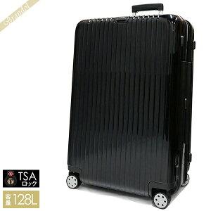 リモワ RIMOWA スーツケース SALSA DELUXE サルサ デラックス キャリーバッグ TSAロック 縦型 128L XLサイズ ブラック 830.80.50.4   ブランド