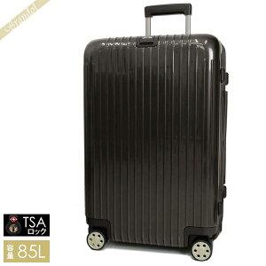 《1200円OFFクーポン対象_2日23:59迄》リモワ RIMOWA スーツケース SALSA DELUXE サルサ デラックス キャリーバッグ TSAロック 縦型 85L Lサイズ ブラウン 830.65.33.4 | ブランド