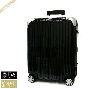リモワ RIMOWA スーツケース LIMBO リンボ キャリーバッグ TSAロック 縦型 45L Mサイズ ブラック 881.56.50.4 | ブランド