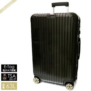 リモワ RIMOWA スーツケース SALSA DELUXE サルサ デラックス キャリーバッグ TSAロック E-Tag 電子タグ搭載 縦型 63L Mサイズ ブラウン 831.63.52.5 | ブランド