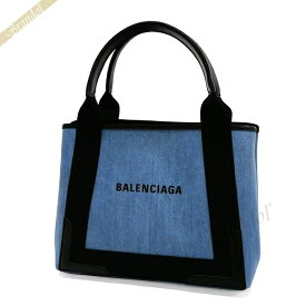 バレンシアガ Balenciaga レディース トートバッグ カバ NAVY CABAS S キャンバストート スモール ポーチ付 ライトブルー×ネイビー 339933 9273N 4260 | ブランド