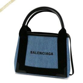 バレンシアガ Balenciaga レディース ショルダーバッグ カバ NAVY CABAS XS 2way キャンバス ミニトートバッグ ポーチ付 ライトブルー×ネイビー 390346 9273N 4260 | ブランド