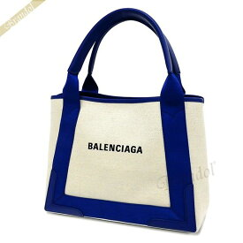 バレンシアガ Balenciaga レディース トートバッグ カバ NAVY CABAS S キャンバストート スモール ポーチ付 ナチュラル×ブルー 339933 AQ38N 4181 | ブランド