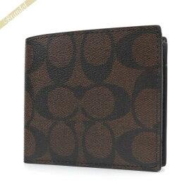コーチ COACH 財布 メンズ 二つ折り財布 シグネチャー ブラウン F75006 MA/BR | コーチアウトレット コンビニ受取 ブランド