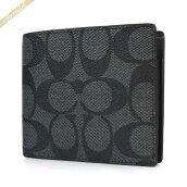 コーチCOACH財布メンズ二つ折り財布シグネチャーブラック系F75006CQ/BK【コーチアウトレット】【コンビニ受取対応商品】【ブランド】
