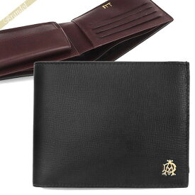 ダンヒル dunhill 財布 メンズ 二つ折り財布 BELGRAVE ベルグレイブ レザー ビルホールド 4cc コインパース ブラック×ブラウン L2S832A | コンビニ受取 ブランド