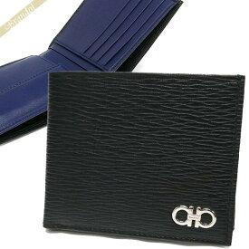 フェラガモ Ferragamo 財布 メンズ 二つ折り財布 ダブルガンチーニ レザー ブラック×ネイビー 66 A065 0685987 | コンビニ受取 ブランド
