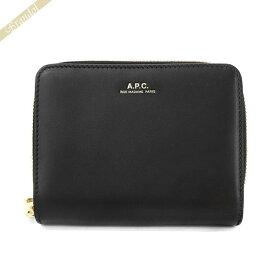 アーペーセー A.P.C. 財布 レディース 二つ折り財布 レザー コンパクトウォレット ブラック PXAWV F63029 LZZ / NOIR   コンビニ受取 ブランド