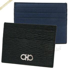 フェラガモ Ferragamo メンズ カードケース ガンチーニ レザー カード入れ ブラック×ブルー 66 A302 0698915 | コンビニ受取 ブランド